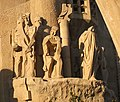 Barcelona Sagrada Familia sculptures Passion facade 09.jpg