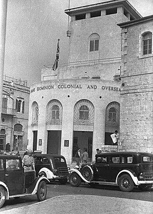 Zoltan Harmat - Image: Barclays building Jerusalem 1939