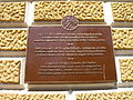 BardejovskeKupele11Slovakia118.jpg