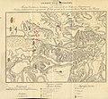 Battle at Akhaltsikhe (scheme, 1853).jpg