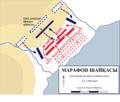 Battle of Marathon map-kk.png