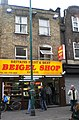 Beigel Shop, Brick Lane E1 - geograph.org.uk - 1268814.jpg