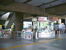 Beitou Station Infomation Center.jpg