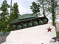 Belarus-Yezyaryshcha-Tank Monument-3.jpg