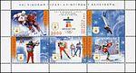 Belarus souvenir sheet no. 72 - XXI Winter Olympic Games in Vancouver.jpg
