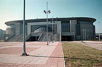 Belgrade Arena north-northwest.jpg