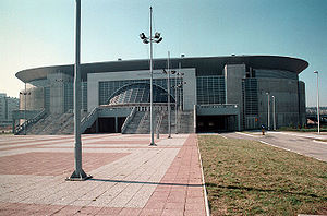 The Kombank Arena seen from the north