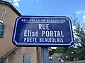 Belleville - Rue Élisé Portal - Plaque (mai 2019).jpg