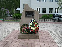 Beloretsk monument Chernobl.JPG