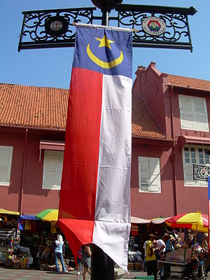 Flag of Melaka - The flag hoisted in Stadthuys complex.