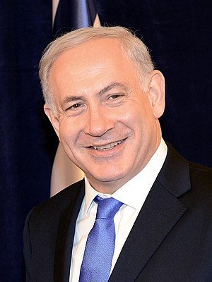 Israeli general election, 1996 - Image: Benjamin Netanyahu 2012