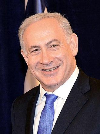 Benjamin Netanyahu - Image: Benjamin Netanyahu 2012