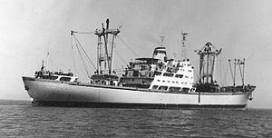 Bernhard Bästlein - The Bernhard Bästlein in the Persian Gulf, 1976
