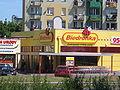 Biedronka July 2006 006.jpg