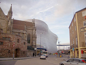Future Systems - Image: Birmingham churches and Selfridges