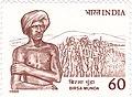 Birsa Munda 1988 stamp of India.jpg