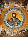 "Biserica ""Sf. Mina"" (mozaic).jpg"