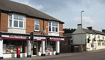 Blaby Post Office.JPG