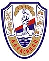 Coat of arms of Aleksinac