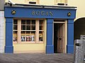 Bogan's Bar - geograph.org.uk - 100159.jpg