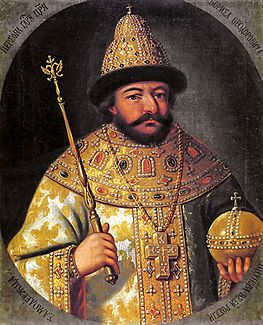 Boris Godunov by anonim (17th c., GIM).jpg