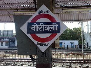 Borivali railway station - Image: Borivali platformboard