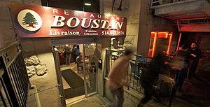 Boustan - Restaurant Boustan's original location at Crescent street corner De Maisonneuve