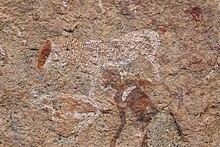 San arte rupestre que representa una cebra