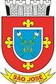 Brasão-de-São-José-do-Brejo-do-Cruz.jpg