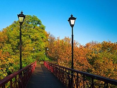 """Bridge of Lovers"" in Kiev in autumn"
