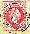 Briefmarke 5 Kreuzer Österreich 1867.jpg