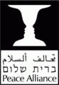 Brit Shalom logo.png