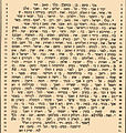 Brockhaus and Efron Jewish Encyclopedia e11 479-0.jpg