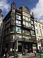 Brussels Old England building 01.jpg