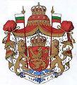 Bulgaria,Principality,1887.jpg