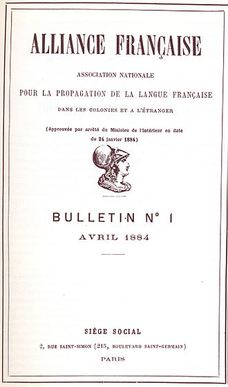 Alliance Française - First publication of the Alliance française in 1884.