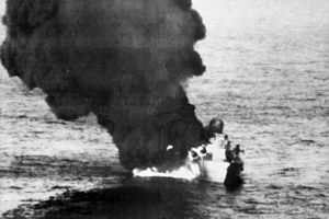 Action in the Gulf of Sidra (1986) - Libyan corvette burns after attempting to engage US forces