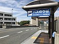 Bus stop in front of Kasuga Station.jpg