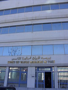Image illustrative de l'article Bourse de Tunis