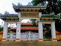 Cổng chùa Từ Đàm.jpg