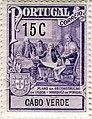 CABO VERDE 1925 Pombal issue.jpg