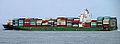 CSAV Tianjin (ship, 2001) 004.jpg