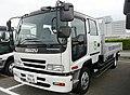 CTASD Isuzu Forward 20081011.jpg