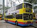 CTB 357 - Flickr - megabus13601 (1).jpg