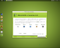 Canaima GNU-Linux 4.0.png