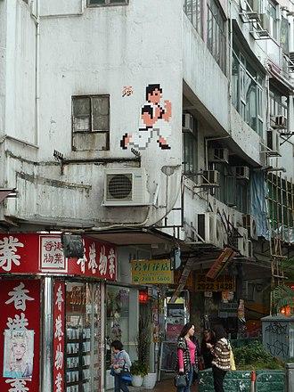 """Kung-Fu Master (video game) - Mosaic of """"Thomas"""" by Invader in Hong Kong (2014)"""