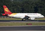 Capital Airlines Airbus A319 Zhao-1.jpg