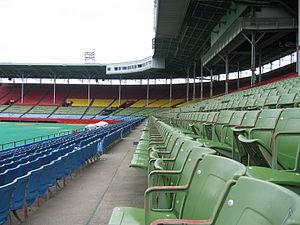 Cardinal Stadium - Interior 2008