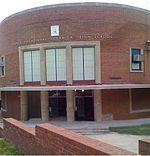 Carver Vocational Technical High School, Baltimore MD (2008).jpg