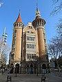 Casa Terrades - panoramio.jpg